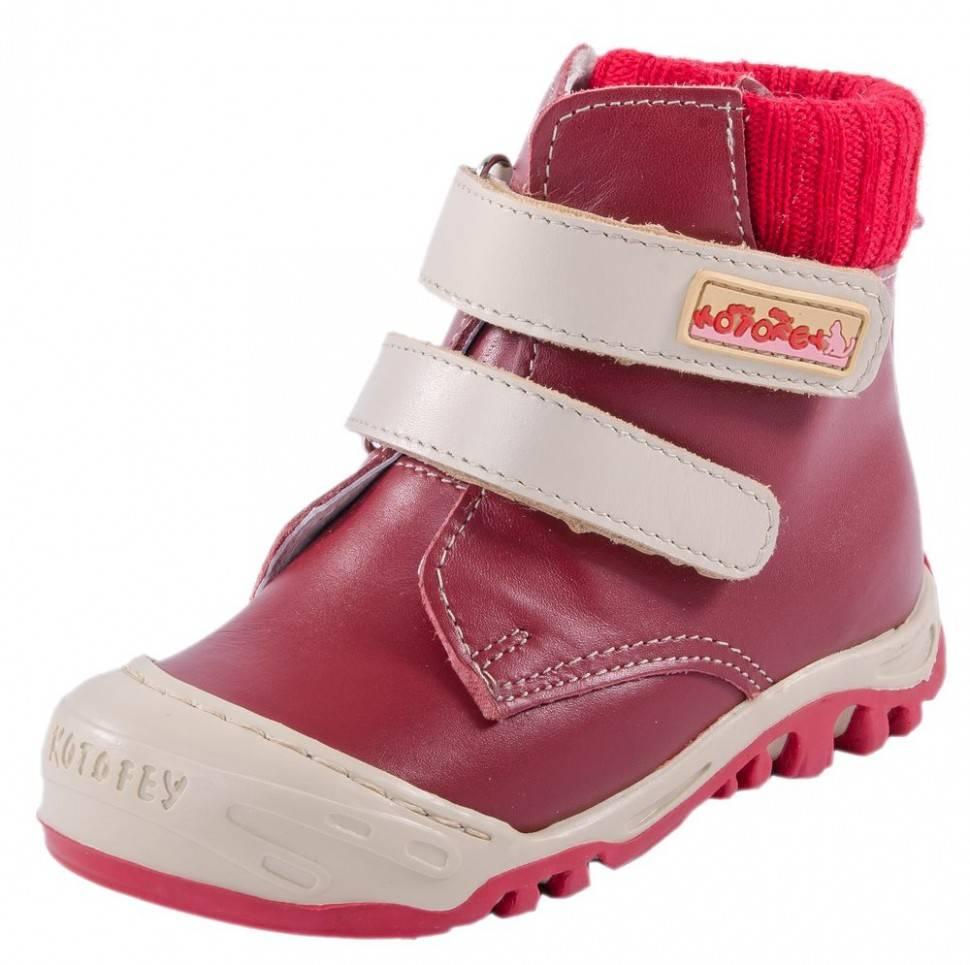 1fe207145 Детские ботинки ясельные натуральная кожа Котофей 052063-33 купить в ...